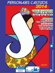 Cartel Concurso Personajes Castizos 2014 | Fiestas de San Cayetano, San Lorenzo y La Virgen de La Paloma 2014 | Diseño 'Pachucho'