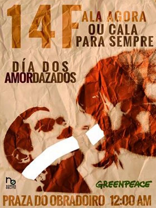 14F 'Día de los Amor-dazados'   'Ante el silencio, Carnaval'   No somos delito   Concentración Santiago de Compostela   14 de febrero de 2015