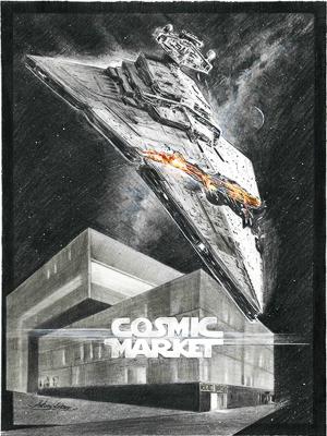 Cosmic Market 2015 | Feria de Fantasía y  Ciencia Ficción | Mercado de Barceló | Malasaña - Madrid |18-19-20/12/2015 | Ilustración Arturo López