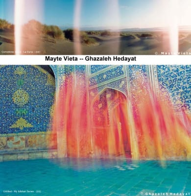 'Miradas paralelas' de fotógrafas españolas e iraníes en Conde Duque | Mayte Vieta y Ghazaleh Hedayat | Madrid | 11/03-15/05/2016