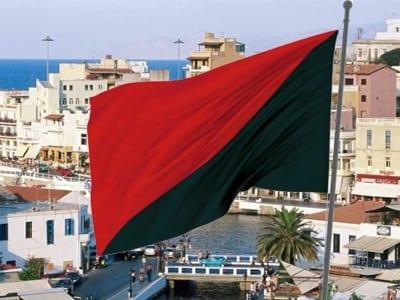 Bandera rojinegra | Encuentro Anarquista del Mediterráneo | La Canea - Creta - Grecia | Octubre 2015