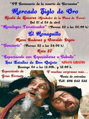 Primer Mercado Siglo de Oro de Alcalá de Henares | 4º Centenario de la muerte de Miguel de Cervantes | Del 21 al 24 de abril de 2016 | Comunidad de Madrid | Cartel
