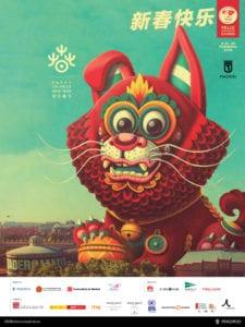 Año Nuevo Chino 2018   Madrid   09-28/02/2018   ¡Feliz Año del Perro!   Cartel