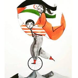FITYC 2018 |Festival Internacional de Circo y Teatro de losCampamentos de Refugiados Saharauis | 04-07/10/2018 | Bojador, Tinduf (Argelia) | Ilustración Iris Serrano