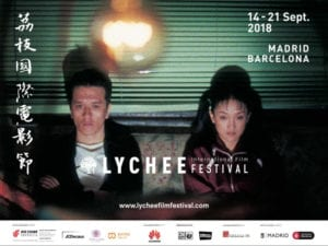 Lychee International Film Festival 2018 | Muestra de cine chino de autor | 14-21/09/2018 | Madrid - Barcelona | Cartel